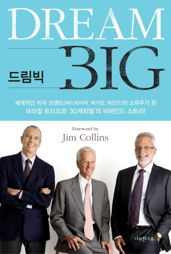 Cover Korea dream big cris correa