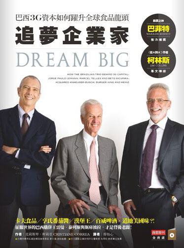 The cover os Dream Big Book by Cris Correa on Taiwan