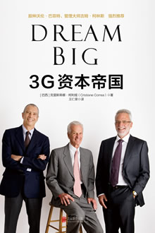 Dream Big - China